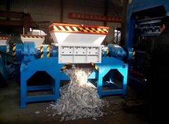塑钢板材塑料撕碎机