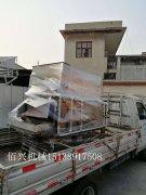 发货广州水选铜米机,水循环更环保